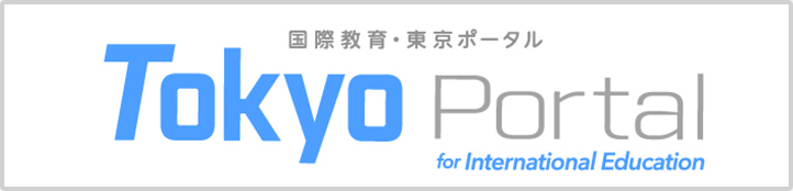 Tokyo Portal