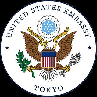 アメリカ大使館のロゴ